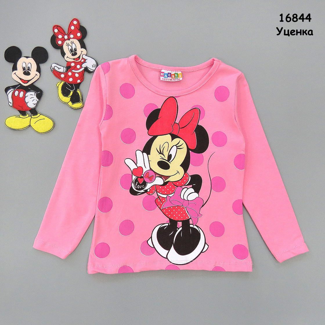Кофта Minnie Mouse для девочки. 98-104;  122-128 см