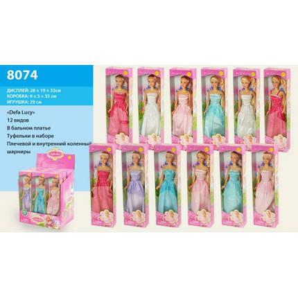 """Лялька """"Defa Lucy"""" 8074, 12 видів, в бальній сукні, фото 2"""