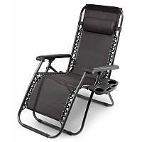 Садовое кресло складной MONZA Black лежак для дома, сада, кафе и ресторанов