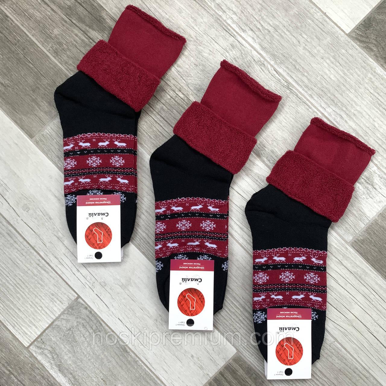 Носки женские махровые х/б без резинки с отворотом Смалий, рисунок 04 чёрно-бордовые