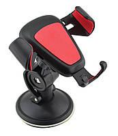Гравитационный автомобильный держатель для телефона с присоской UKC H1771 Оригинал 360 градусов Black
