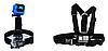 Комплект креплений  (Двойное крепление на голову+крепление на грудь Telesin)