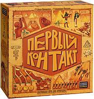 """Настольная игра """"Первый контакт"""" (Cosmodrome games), фото 1"""