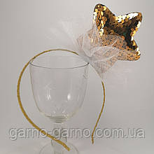 Обруч звезда  или  ободок с звездой паетка пайетки  Ободок звезда золото  ободок елочная игрушка