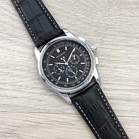 Механические наручные часы Forsining 319 Black-Silver-Black
