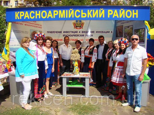 Рекламный цех. Изготовление и монтаж выставки в г. Краматорск ко Дню Независимости Украины