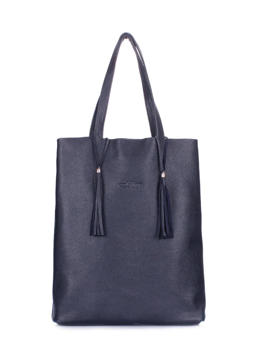 Темно-синяя кожаная сумка Angel