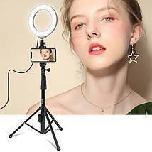 Комплект для блогера 3в1 для подорожі і активної зйомки, фото 2