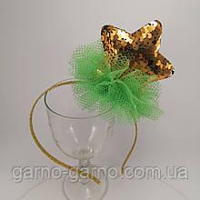 Обруч звезда  или  ободок с звездой паетка пайетки  Ободок звезда золотая ободок елочная игрушка