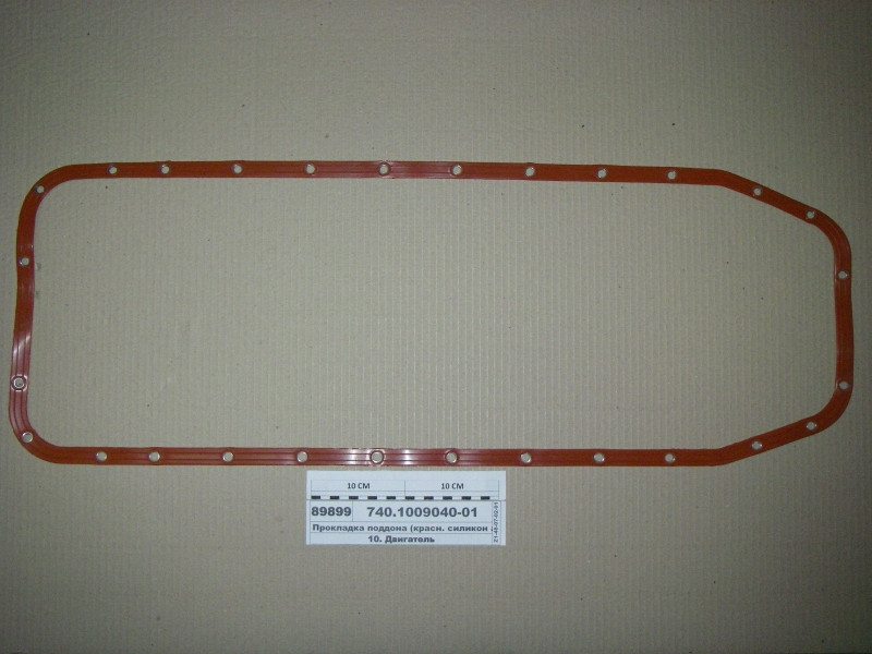 Прокладка поддона (СИЛИКОН красный) армированные отверстия (СТМ S.I.L.A.) 740.1009040-01
