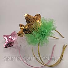 Ободок елочная игрушка Обруч звезда  или  ободок с звездой паетка пайетки  Ободок звезда золотая розовая