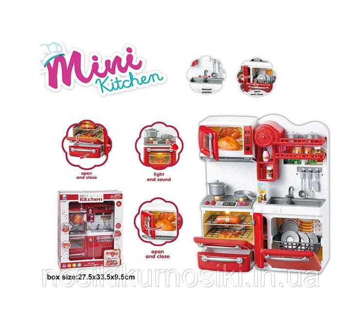 Игровой набор Детская кухня 2 секции, звук, свет, кухня для кукол типа Барби 66080-2