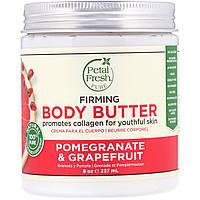 Масло для тела, гранат с грейпфрутом, боди баттер (237 мл) Petal Fresh, Pure