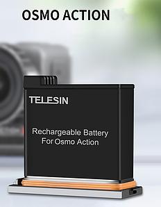 Аккумулятор Telesin для DJI Osmo Action