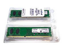 DDR3 2GB (2x1Gb) 1333 MHz (PC3-10600) Crucial CT2KIT12864BA1339