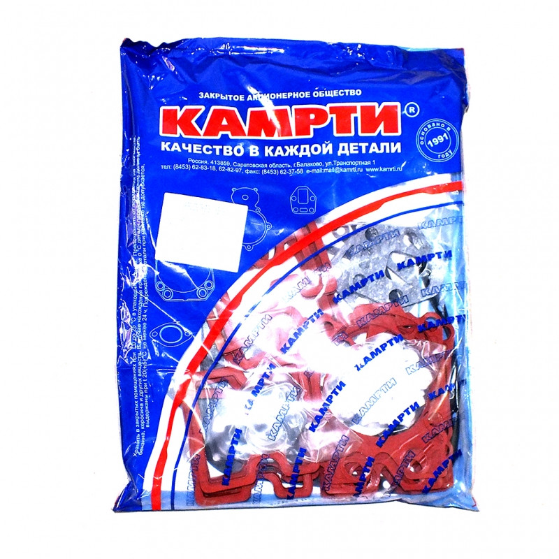 Р/к дв-ля Евро-2 (19поз) прокладки+кольца (КАМРТИ) 7406.1002008-19У