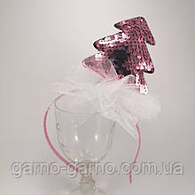 Ободок елочная игрушка Обруч ёлка  ободок с елкой паетка пайетки  Ободок елка розовая