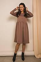 Женское трикотажное платье на каждый день темно-бежевого цвета