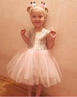 Платье для девочки с пайетками розовый