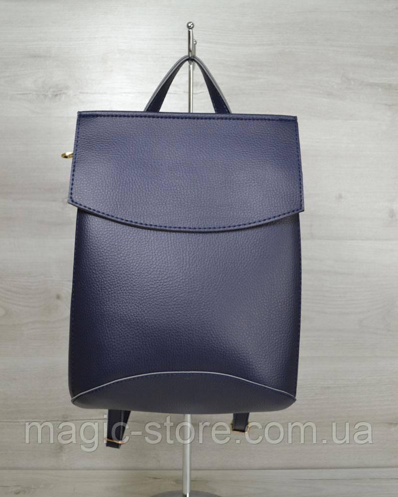 Рюкзак сумка молодежный синего цвета