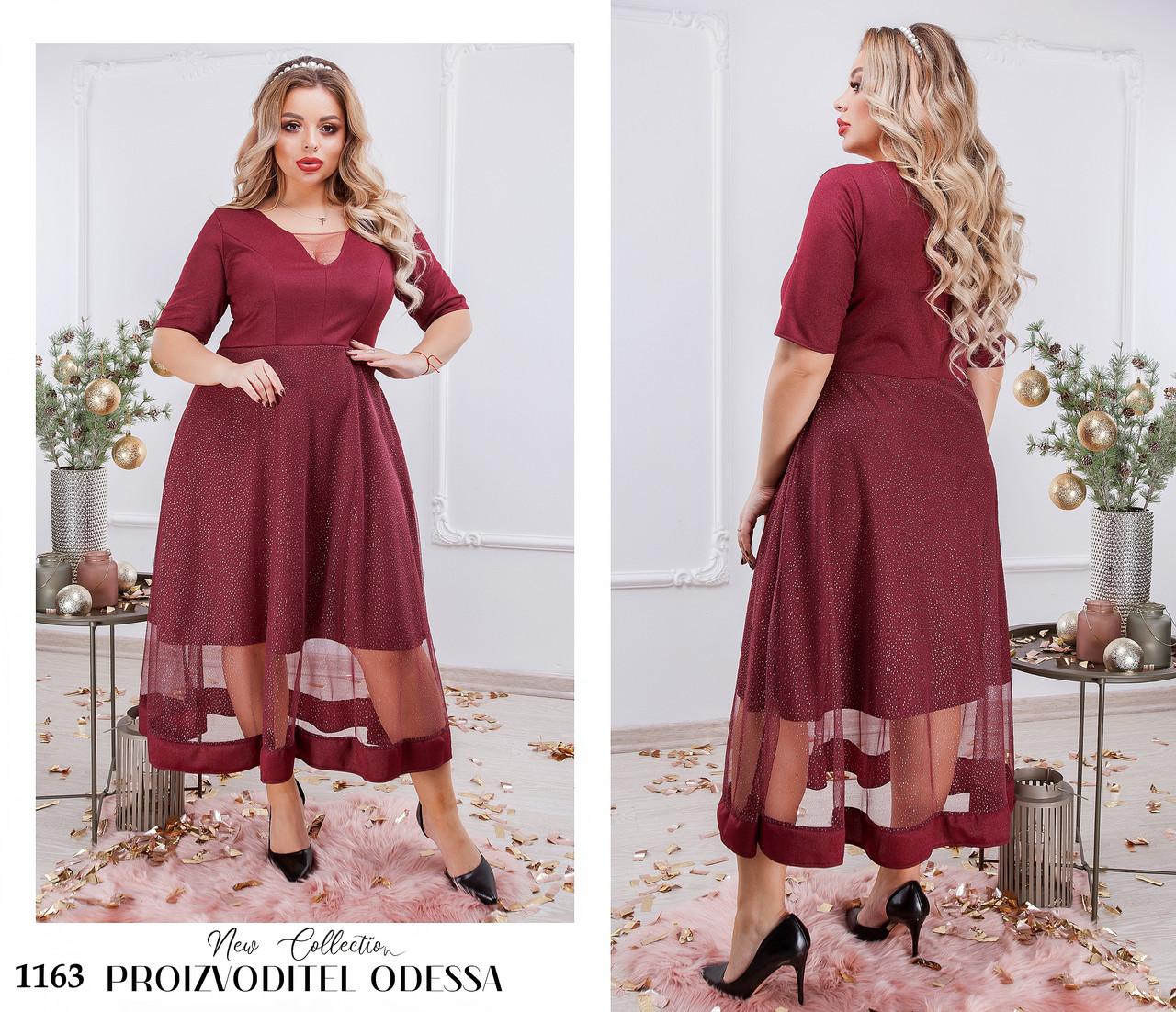 Платье вечернее украшено сеткойс напылением блёсток креп-дайвинг 50-52,54-56,58-60,62-64
