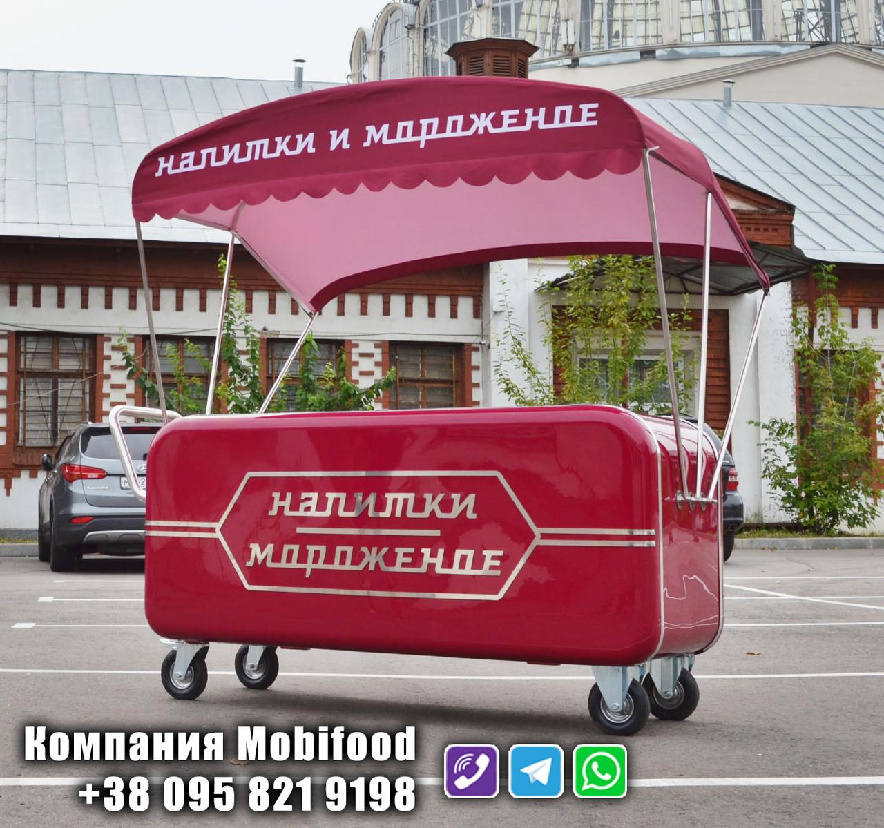 """Торговая тележка """"Ретро"""" для фаст фуда  (РТТ-7)"""