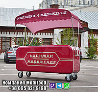 "Торговая тележка ""Ретро"" для фаст фуда  (РТТ-7), фото 1"