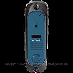 Вызывная панель IntercoM IM-10 (ИнтеркоМ  ИМ-10) Синяя