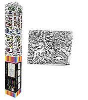 Расскраска Strateg Maxi Cool coloring Динозаври (1108)