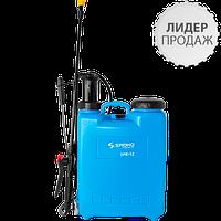 Опрыскиватель садовый ручной Sadko SPR-12