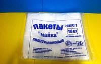Майка 24х42  MARIN PLAST (100шт) ДН (90)