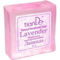 """Натуральное мыло ручной работы """"Лаванда"""""""