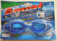 Очки для плавания. Регулируемая переносица, комплекте беруши и зажим для носа. Латекс. Упаковка - блистер