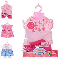 Лялькове вбрання BJ-05066-DBJ-530-523