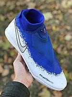 Сороконожки NIKEE Phantom VSN с носком / футбольная обувь, фото 1
