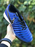 Футзалки NIKEE Tiempo X/футбольная обувь/найк темпо, фото 1