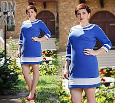Платье  БАТАЛ. Белые полосы Вставки  04/703, фото 3