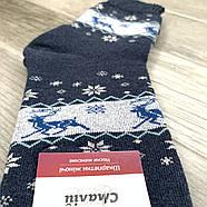 Носки женские махровые х/б Смалий, 23-25 размер, рисунок 73 - Норвежский узор, джинсовые, фото 2