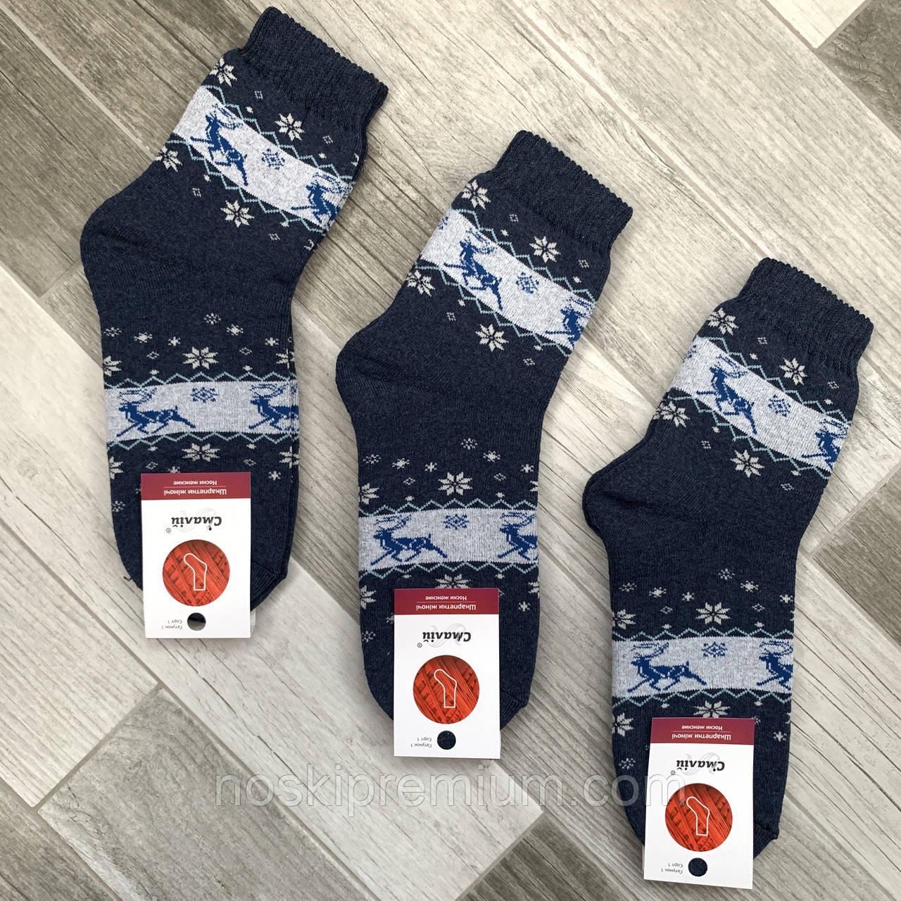 Носки женские махровые х/б Смалий, 23-25 размер, рисунок 73 - Норвежский узор, джинсовые