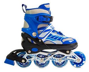 Роликовые коньки Happy 2 38-42 Blue (1585087819-L)