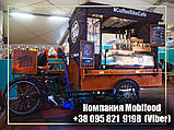"""Велотележка для велокофейни """"Old Europe""""(ВТ-2), фото 8"""