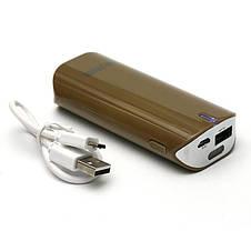 Универсальная мобильная батарея PowerPlant PB-LA9005 5200mAh Brown (PPLA9005) + универсальный кабель, фото 3