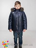 Пуховики и куртки для мальчиков, фото 1