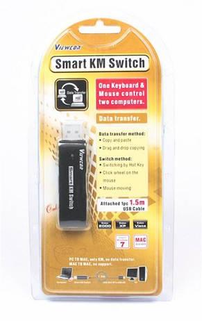Адаптер-переключатель Viewcon VE679 Smart KM Switch, Black, 1.5м, фото 2