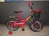 Двухколесный велосипед 16 дюймов  Mustang Тачки с корзинкой красный ***