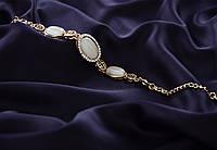 Элегантный свадебный  женский браслет.