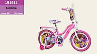 Велосипед двухколёсный детский 16 дюймов 191611 Принцессы