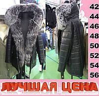 Женская кожаная парка с мехом. Пуховик, куртка-парка утепленный верблюжьей шерстью.