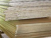 Бронзовый лист БрБ2м 0,2 ГОСТ цена купить доставка, порезка
