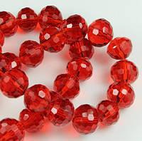 Бусины хрустальные шар 10 мм красные (72 шт) мелк. огранка
